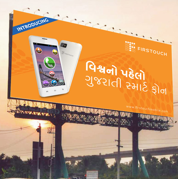 Branding India's first regional smartphone